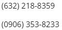 Builders.ph Telephone Number